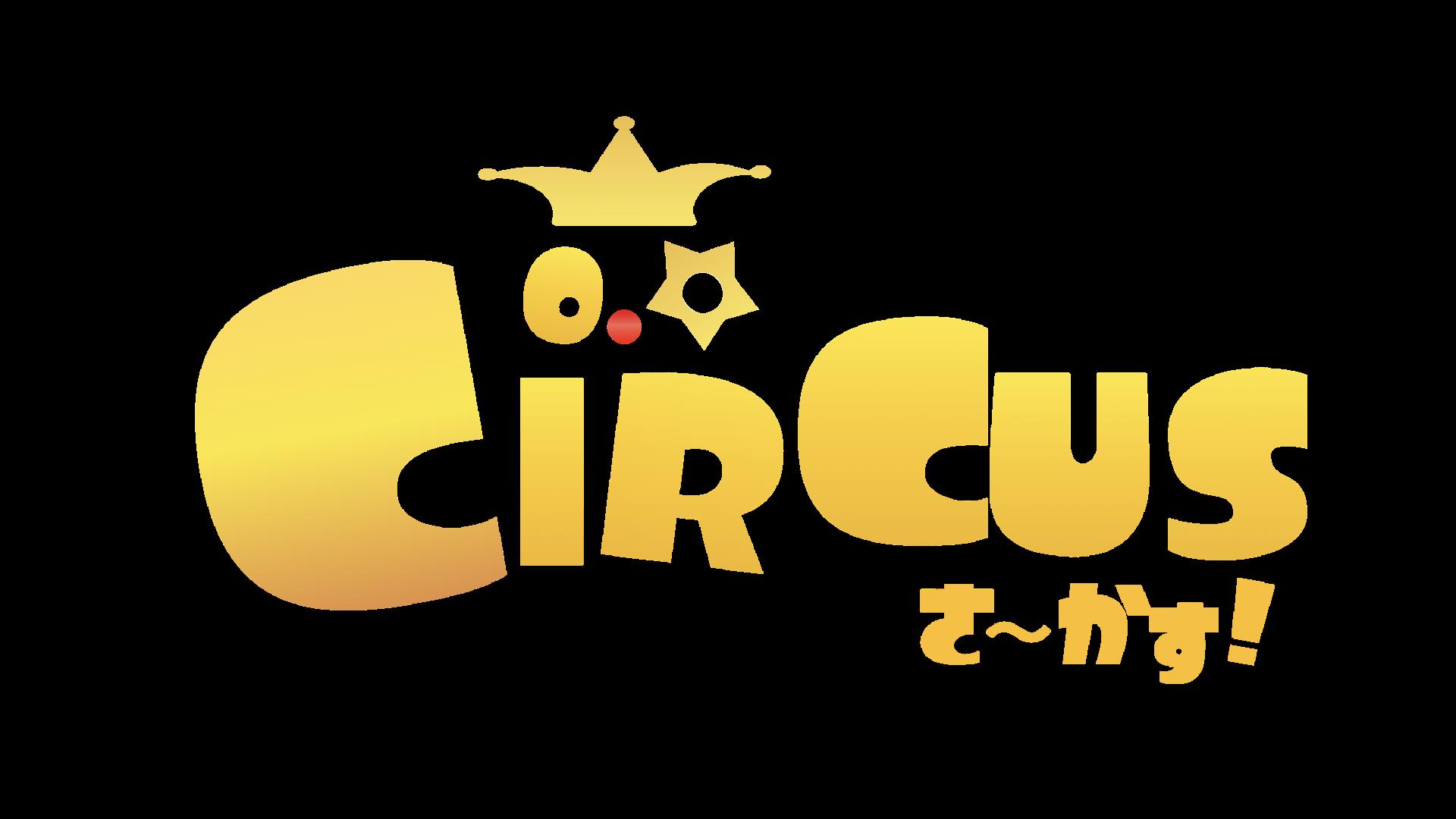 バーチャルキャラクターチーム さ〜かす!